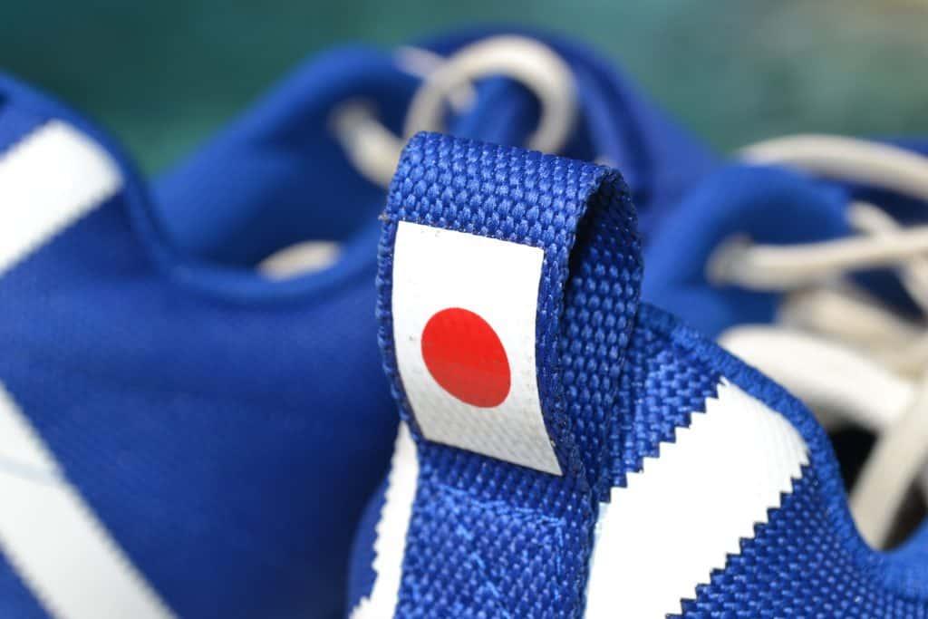 Adidas Powerlift 4 Weightlifting Shoe - Pull Tab Tokyo