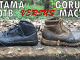 GORUCK MACV-1 Boot Versus Altama OTB Maritime Boot Review